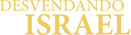 logo_israel_cor
